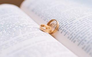 Publication des bans de mariage : aussi sur internet ?